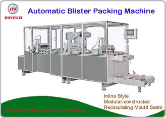 China Automatic Blister Packaging Machines , High Speed Blister Packing Machine supplier