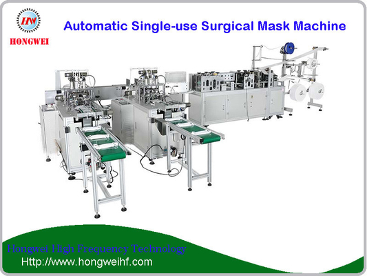 Automatic Surgical Mask Machine Nonwoven / Melt Blown Nonwoven Materials Applicable