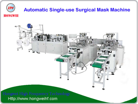 Automatic Single-Use Surgical Mask Machine