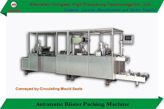 China Servo Motor Driven Automatic Blister Packing Machine High Frequency For Crafts / Gifts supplier
